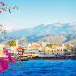 Грецька мудрість, помилки туристів