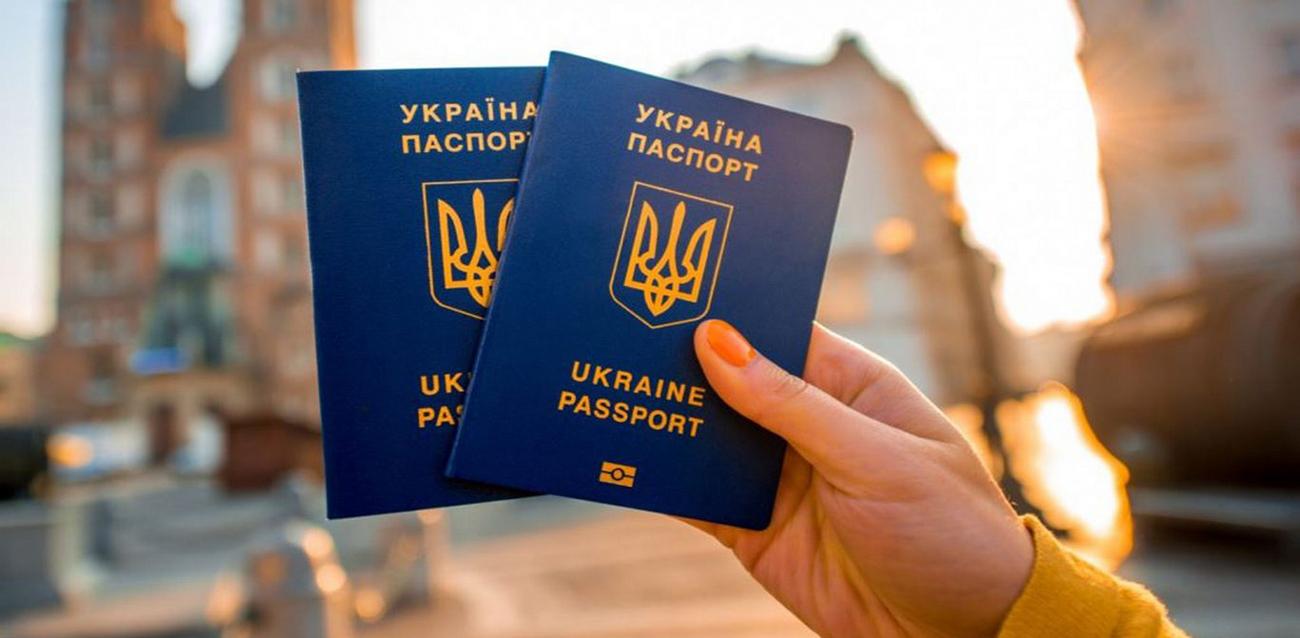 оформлення закордонного паспорту, відбитки пальців, закордонний паспорт дитині